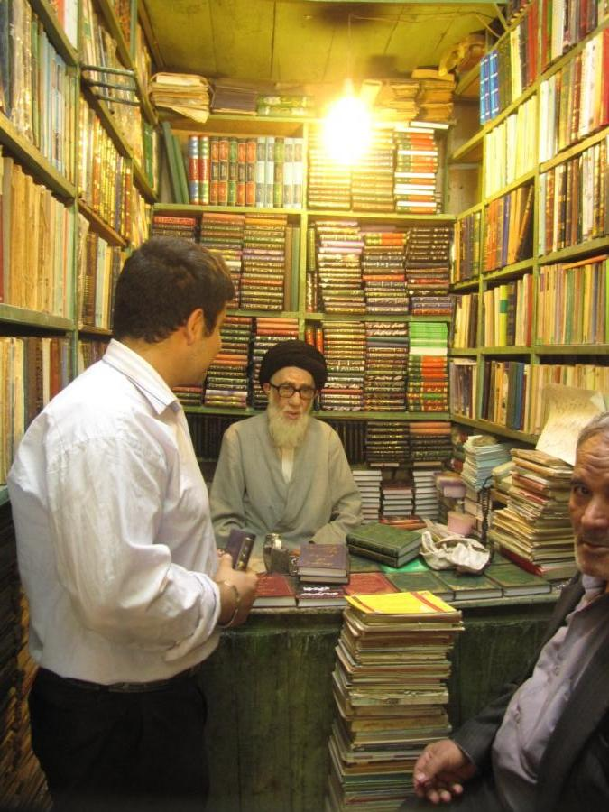 Scholar at the Tabriz bazar